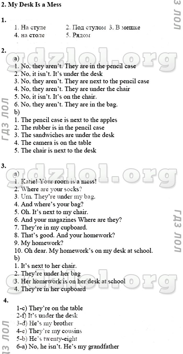 комарова английский язык 10 класс гдз