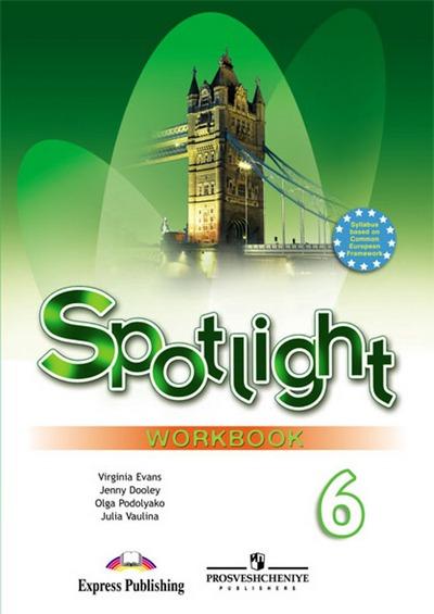 Гдз по английскому 6 класс учебник spotlight | peatix.