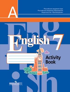 Гдз по английскому языку рабочая тетрадь 7 класс кузовлева | peatix.